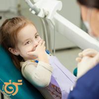 از بین بردن ترس کودکان در دندانپزشکی