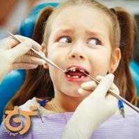 چرا کودکان از دندان پزشکی می ترسند